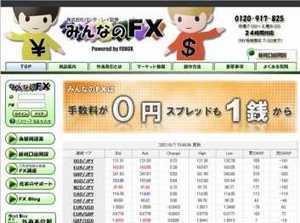 パンタレイ証券.jpg